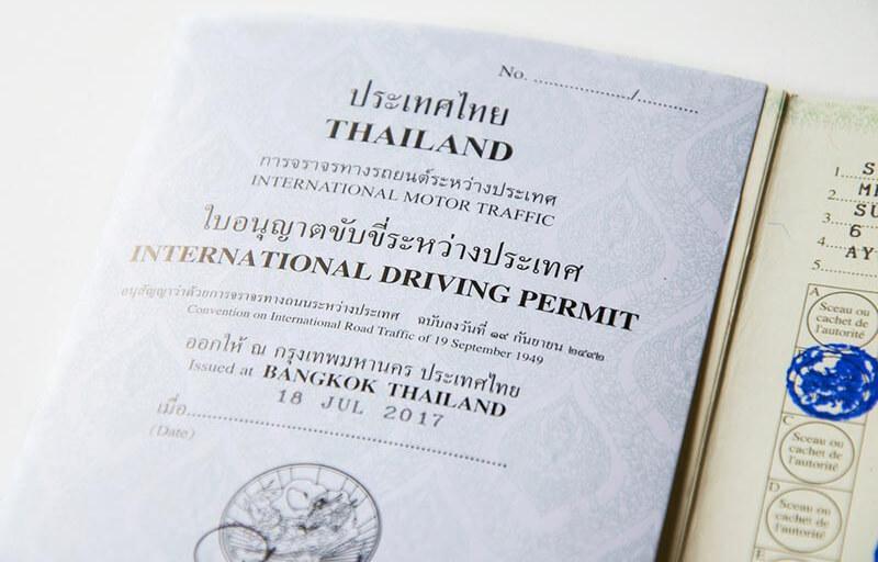 ใบขับขี่สากล-International Driving Permit